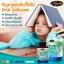 auswelllife smart algal dha for kids ดีเอชเอ thumbnail 12