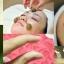 Abalone Beauty Cream thumbnail 35
