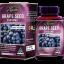 auswelllife grape seed 50000 mg เมล็ดองุ่น เกรพซีด thumbnail 10