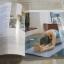 รูปร่างสวยด้วยโยคะภายใน 30 วัน พิมพ์ครั้งที่ 42 เบญจามณี คำเมือง (ครูมด) เขียน thumbnail 3