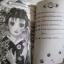 รักแรกของโอะโทคิปิ๊งรักสุภาพบุรุษอังกฤษ เล่มเดียวจบ Akemi Matsunae เขียน thumbnail 3