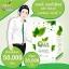 Colly Chlorophyll Fiber Plus คลอลี่ คลอโรฟิลล์ ไฟเบอร์ พลัส (15ซอง/กล่อง) จำนวน 1กล่อง thumbnail 4