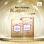 Maquereau Collagen แมคครูล คอลลาเจน thumbnail 1