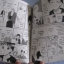 ขอฉันเป็นอย่างใจฝัน เล่มเดียวจบ ริคุ คุริดะ เขียน thumbnail 4