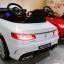 รถแบตเตอรี่เด็ก Benz S63 AMG ลิขสิทธิ์แท้ thumbnail 3