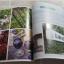 บ้านและสวน GARDEN & FARM Vol. 1 สนุกกับสวนเกษตรอินทรีย์ พิมพ์ครั้งที่ 2 thumbnail 6