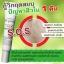 Dr. young spot stop serum thumbnail 4