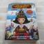 ยอดจักรพรรดิ์หญิงแดนโสม (Empress Chung) ภวิกา เบญจกุล แปล thumbnail 1