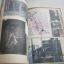 เซนจูรี่ ดาวแห่งศิลา พิมพ์ครั้งที่ 2 ปิแอร์ โดเมนิโก บักคาลาริโอ เขียน ธารฝัน แปล thumbnail 5