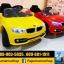 รถแบตเตอรี่เด็ก BMW Series 4 thumbnail 1