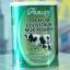 Ausway Premium Colostrum Milk Powder 5000lgg thumbnail 5