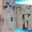 เอเลี่ยน สตรีท นาริตะ มินาโกะ จำนวน 4 เล่มจบ สนพ. NATIONAL thumbnail 12