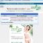 Zolin โซลิน ลดน้ำหนัก thumbnail 3
