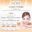 OZEE L-Glutathione โอซี กลูต้าไธโอน thumbnail 3
