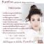 furefoo เฟอร์ฟู by ปอย ตรีชฎา thumbnail 11