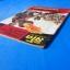 ลิโด สูจิบัตรข่าวภาพยนตร์ ฉบับปฐมฤกษ์ เรื่อง ศึกเซบาสเตียน thumbnail 5