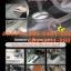 ล็อคเกียร์ Solex รุ่น Click Lock thumbnail 1