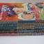 นักล่าแดนนรก ชุด เล่ม 1, 4, 5, 6 ขาดเล่ม 2,3,7,8,9,10,11,12 ( 12 เล่มจบ ) คิกุจิ ฮิเดยูกิ เขียน thumbnail 2