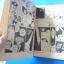 ร็อคมนุษย์มหัศจรรย์ เล่ม 2,3,4,5,6,7,10,11,12,13,14 ขายรวม 11 เล่ม thumbnail 10