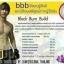 bbb บีบีบี ลดน้ำหนัก Jeunesse เจอเนสส์ thumbnail 15