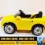 รถแบตเตอรี่เด็ก BMW Series 4 thumbnail 4