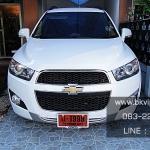 ตัวอย่างการติดตั้ง 89 (Chevrolet Captiva 2015)