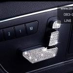 ครอบปุ่มปรับเบาะ Mercedes Benz โครเมี่ยมประดับเพชร 6 ชิ้น ติดประตูซ้าย-ขวา