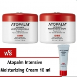 แพคคู่ Atopalm Intensive Moisturizing Cream 100 ml/กระปุก (2 กระปุก) (ฟรี Atopalm Intensive Moisturizing Cream 10 ml.)