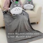 หมอนผ้าห่มสอดมือ Totoro