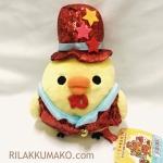 ตุ๊กตาลูกเจี๊ยบ โทริ Kiiroitori 7 นิ้ว ชุดสีแดง
