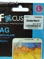 ฟิล์มกันรอย Focus (Samsung Galaxy Note 4)