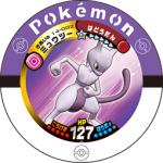 Pokémon Battrio Mewtwo (14-002)
