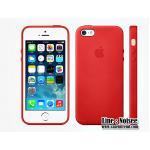 เคส iPhone5/5s - Apple Smartcase สีแดง