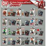 เลโก้ อเวนเจอร์2 LEGO AVENGER2 (12กล่อง)