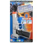 ปืนแก็ปเหล็ก Die-Cast Colt Government Cap Gun (SILVER)