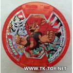 Youkai Watch Blazion Lucky Medal Japan