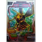 Great Animal Kaiser 2012 Ver 1 Silver RARE Asian Giant Hornet