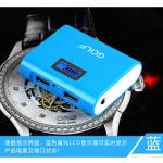 PowerBank - Golf GF-LCD02 5200 mAh - สีฟ้า