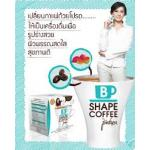 B shape coffee 1 กล่อง 180 บาท