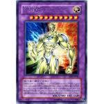 การ์ดยูกิ Elemental Hero Electrum PP9-JP001