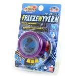 Hyper Yo-Yo YOMEGA Freeze Wyvern [BANDAI]