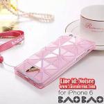 เคส iPhone 5/5s - Baobao ชมพู