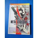 METAL GEAR SOLID 2 : SONS OF LIBERTY คู่มือเฉลยเกม PlatStation2