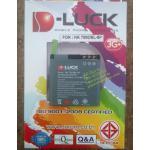 แบตเตอรี่ โนเกีย (Nokia) BL-6P