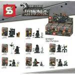 เลโก้ชุดทหาร 8 แบบ [LS-01]