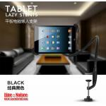 Tablet Lazy - ที่ยึด iPad และ tablet - สีดำ
