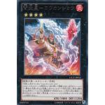 การ์ดยูกิ LTGY-JP054 Japanese Brotherhood of the Fire Fist