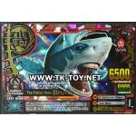 SALE!!! 50% ANIMAL KAISER EVOLUTION EVO.8 ULTIMATE Ultra Brutus [Super Rare]