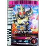 KAMEN RIDER GANBARIDE Japan No.11-039 SR BLADE KING Form Card