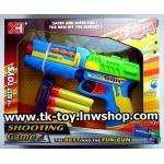 ปืน กระสุนโฟม [SUPER GUN XT]